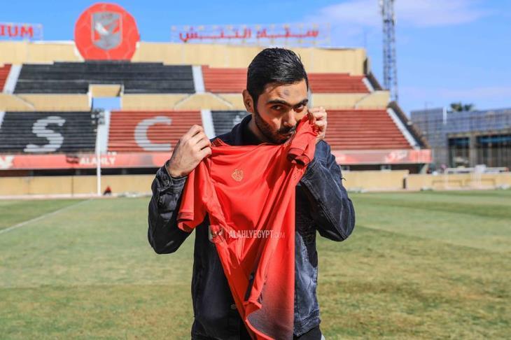 الشحات ينضم لمعسكر الأهلي بالإسكندرية استعدادا لفيتا كلوب