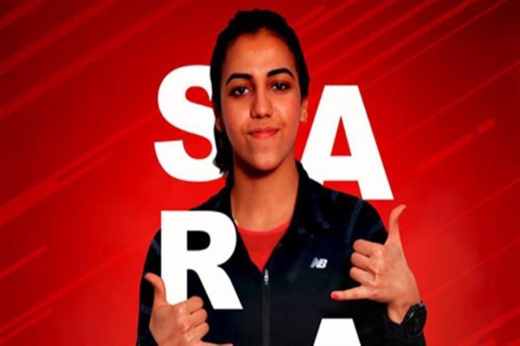 """سارة عصام لاعبة ستوك تُطالب صلاح بدعم """"الكرة النسائية"""" في مصر"""