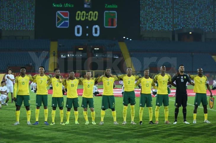 مدرب جنوب أفريقيا: لدي حلمين أمام مصر.. ونستمد الإلهام من إقصاءهم في بطولة الكبار