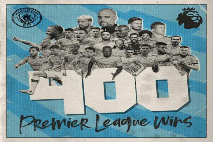 مانشستر سيتي سادس فريق يحقق 400 انتصارًا في بريميرليج