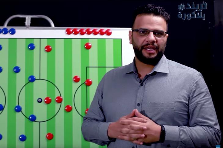 تريند يلا كورة.. كريم سعيد يحلل: أول تجربة لكهربا مع الأهلي.. وقيمة ديانج