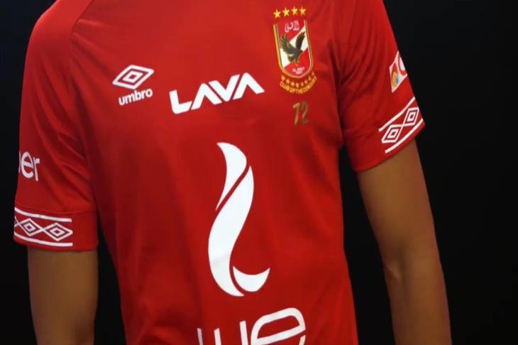 أمبرو ليلا كورة: انتهينا من تصميم قميص الأهلي الجديد وننتظر اختيار الألوان