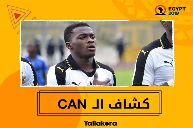 كشاف الـCAN.. أجيبونج موهبة السيتي الباحث عن إعادة غانا في كأس الأمم