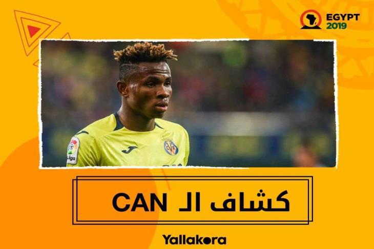 """كشاف الـ CAN.. """"روبين نيجيريا"""" زار شباك برشلونة ومحط أنظار ليفربول"""