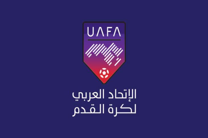 """تقارير: لن يتم إلغاء كأس """"محمد السادس"""" .. والبطولة قد تستكمل في المغرب"""
