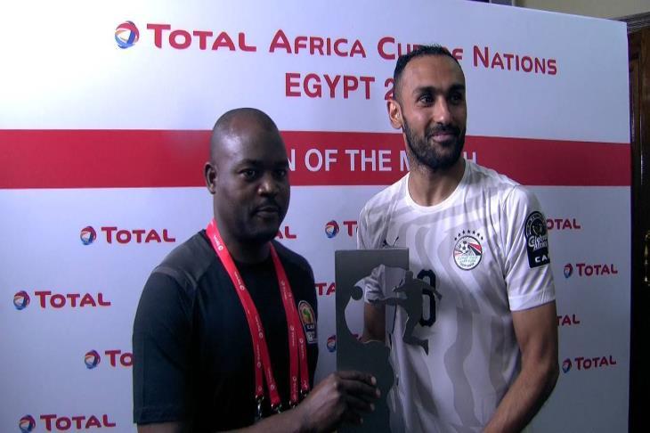 المحمدي يفوز بجائزة رجل مباراة مصر وأوغندا