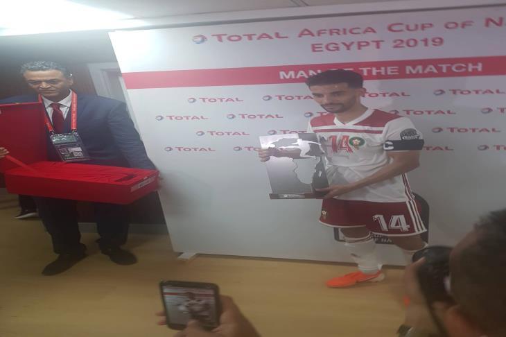 بوصوفة يفوز بجائزة رجل مباراة المغرب وجنوب أفريقيا