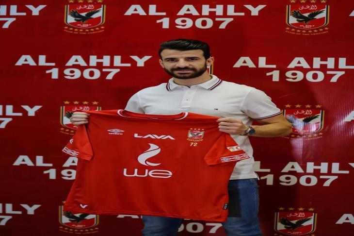 محمود متولي يغيب عن الأهلي لمدة 4 أسابيع بسبب الإصابة