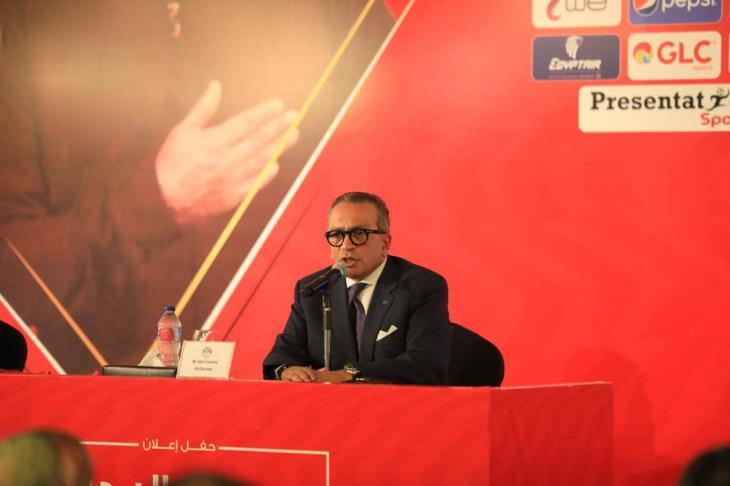 عمرو الجنايني: نستعد لإعداد درع للدوري وكأس يليق بمصر