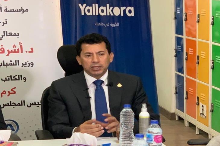 """وزير الرياضة: فيفا لا يحق له التدخل في """"قرار الزمالك"""".. نتحدث عن مال عام وليس كرة قدم"""