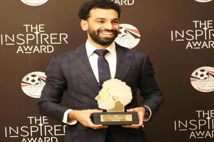 """صلاح: فخور بالحصول على جائزة """"الملهم"""" وأشكر كل شخص يدعمني"""