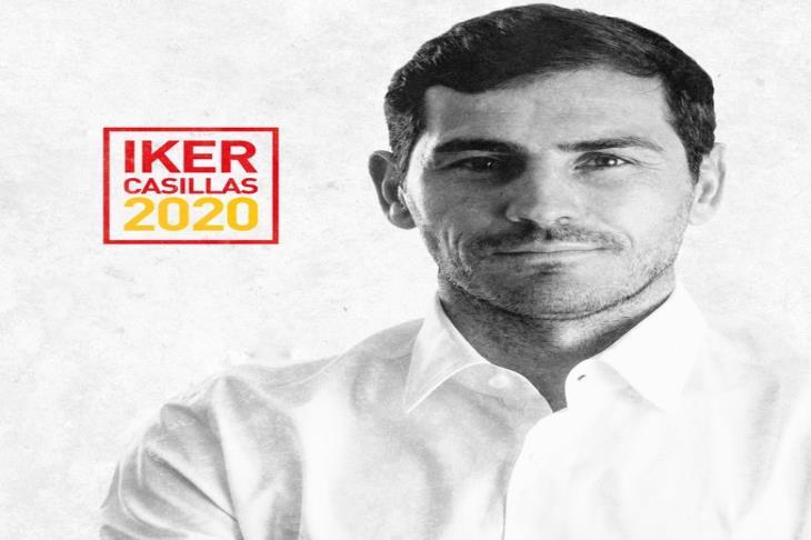 كاسياس يعلن ترشحه لرئاسة الاتحاد الإسباني لكرة القدم