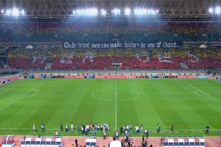 الاتحاد التونسي لكرة القدم يعلن استئناف النشاط..ويحدد مواعيد المباريات