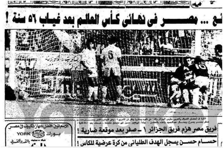 إيقاف الدوري (6).. كأس العالم!