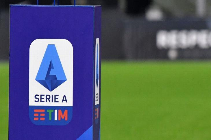 تقرير: 75% من أندية الدوري الإيطالي تعجز عن دفع رواتب اللاعبين