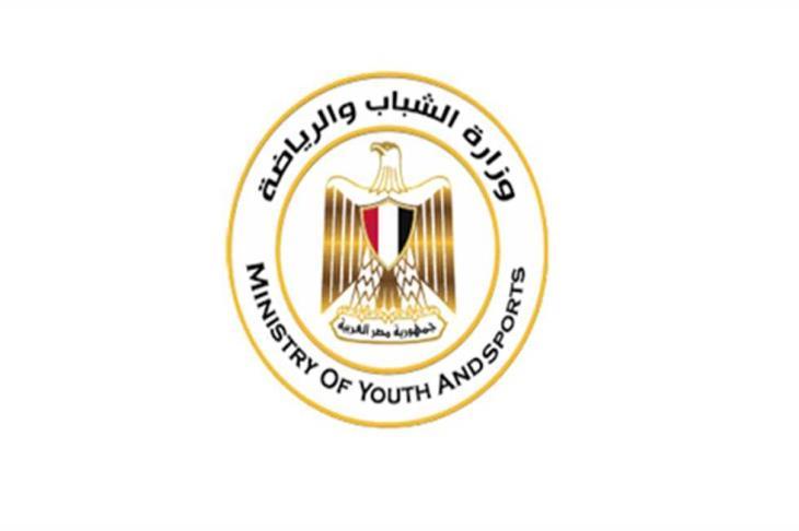 أكبر حملة تطهير.. وزارة الرياضة تعقم 4300 مركز شباب في مصر