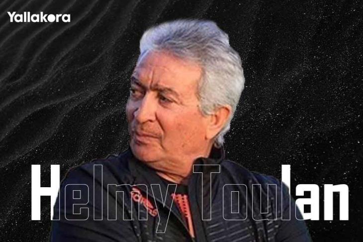 يلا كورة يحاور حلمي طولان.. عن الدوري ورحيل ثنائي إنبي للأهلي وصالح جمعة