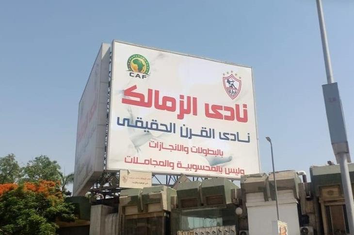 بعد تصريح مرتضى منصور.. فضل الله: لا يجوز لي تولى أي ملف لمنازاعات رياضية
