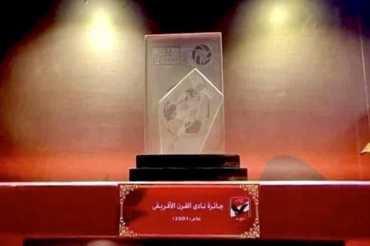 """الأهلي يطالب الشركة المالكة لقناة الزمالك بإيقاف """"الاحتفالية الكاذبة"""" بنادي القرن"""