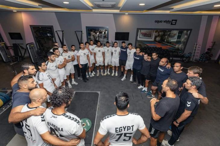 كرة يد.. منتخب مصر يخوض مرانه الأول استعدادًا لبطولة العالم