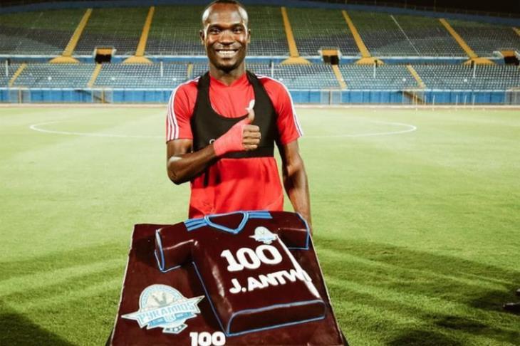 بيراميدز يحتفل بدخول أنطوي نادي الـ 100 هدف مع الأندية المصرية