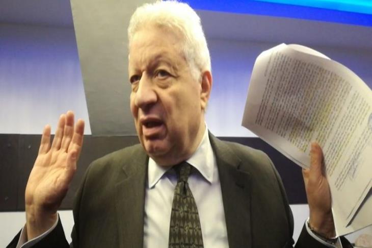 الأولمبية: الحصانة لا تمنع مرتضى من التحقيق معه.. وتلقينا أكثر من 10 شكاوى ضده