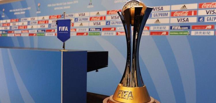 Image result for كأس العالم للاندية  2019