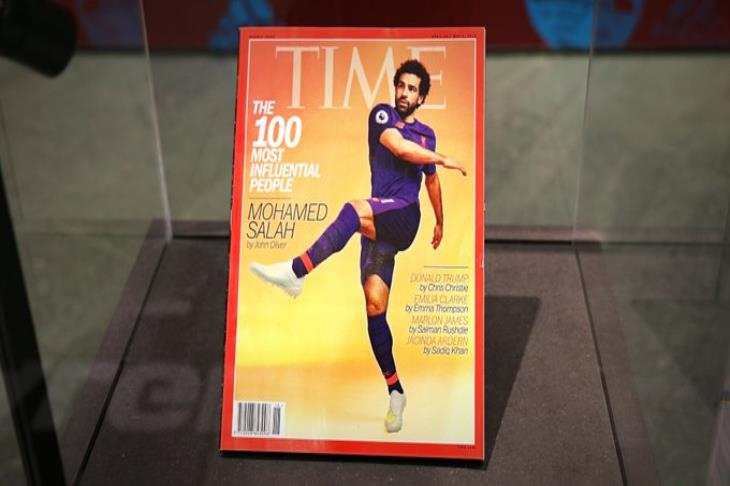 Salah is part of the FIFA Museum in Zurich