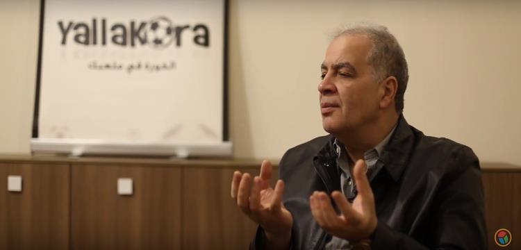 هاني زادة يوضح موقف الزمالك القانوني بعد قرار الوزير  - ياللاكورة
