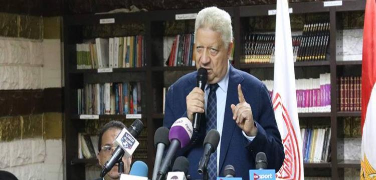 مرتضى منصور: وجودي حفظ الزمالك من مصير العراق - ياللاكورة