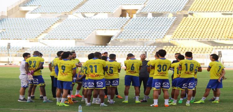 الاسماعيلي يُعلن عن قائمة مباراة المقاولون العرب - ياللاكورة
