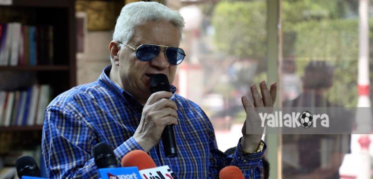 مرتضى منصور يرد على تهمة غسيل الأموال - ياللاكورة