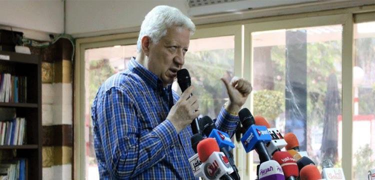 مرتضى منصور أبلغ مقلد القرار