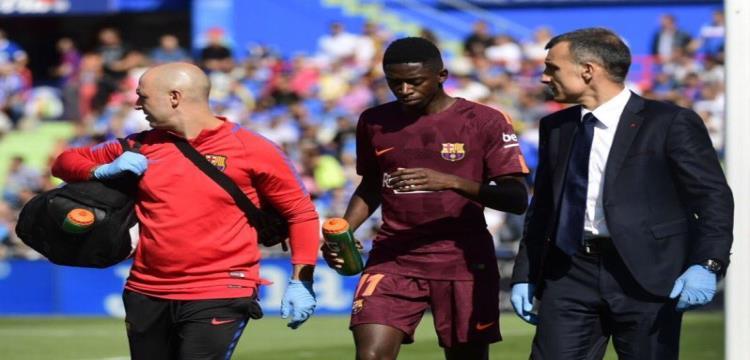 برشلونة المنحوس يعلن غياب ديمبيلي 4 أشهر , اصابة عثمان ديمبيلي تبعده 4 اشهر