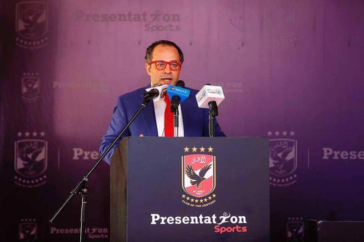 بريزنتيشن تحصل على حقوق كأس أمم أفريقيا للكرة الشاطئية في مصر