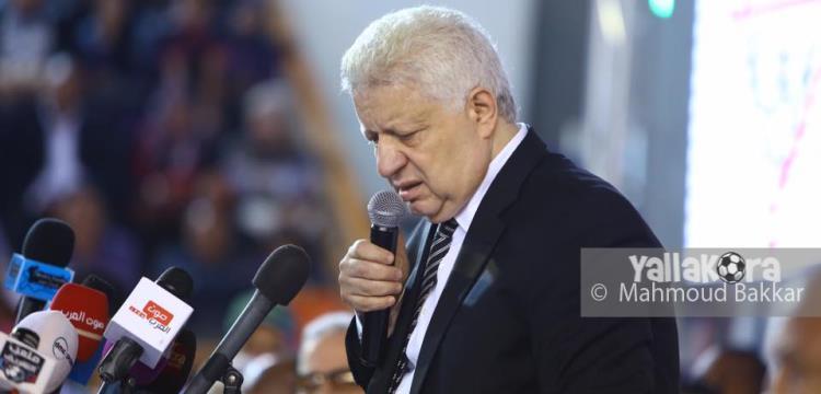 مرتضى منصور: لن نشارك في الدوري بسبب قائمة الـ25
