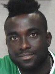نانا بوكو