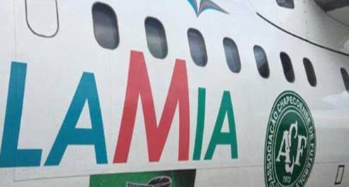 الطائرة المنكوبة في كولومبيا أقلت ميسي ومنتخب الأرجنتين هذا الشهر
