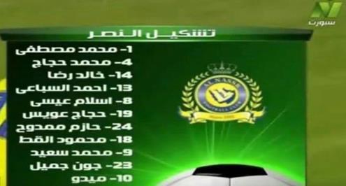 صحيفة سعودية تسخر من خطأ فادح لقناة النيل للرياضة