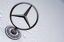 سيارة مرسيدس الفئة مزيداً التجهيزات