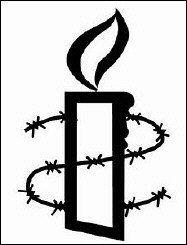 العفو الدولية: مواطن مصري وأسرته يتعرضون للتعذيب والاهانة على ايدى رجال الشرطة