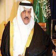 الامير نايف: السعودية ستسخّر إمكانياتها