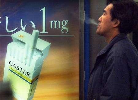ماكينات بيع السجائر باليابان تقيس تجاعيد الوجه لتحديد عمر المشترين 2008-05-13t004705z_01_nootr_rtridsp_2_oegen-japan-cigrattes-mz4